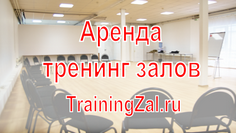 http://trainingzal.ru